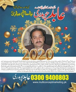 dha plot for sale, dha plot for sale in lahore, dha plot for sale islamabad, dha plot price, plot for sale in dha lahore